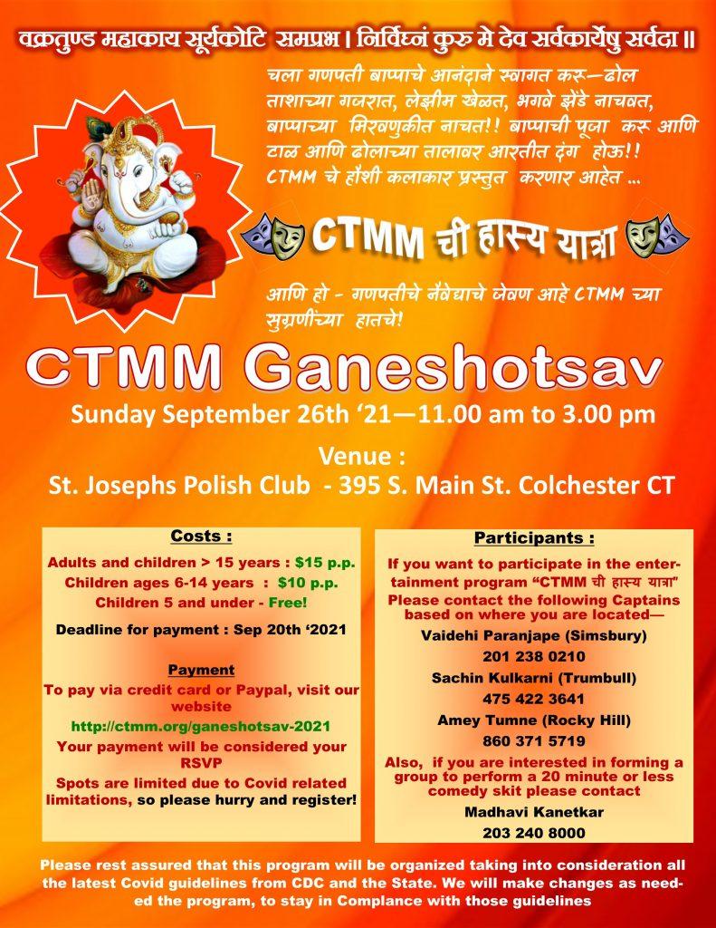 CTMM Ganeshotsav 2021